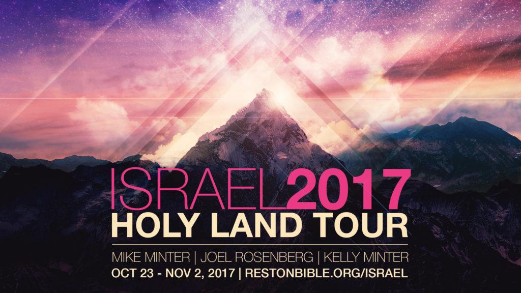 israel-2017-slide