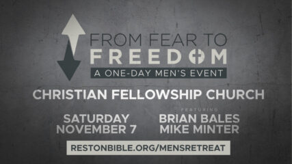 From Fear to Freedom, Session 2: When We Are Tempted to Cross the Line